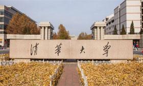 中国国际文化经济峰会